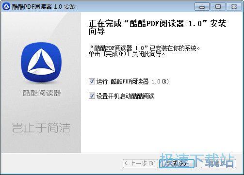 酷酷PDF阅读器 图片 04s