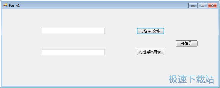 SinaPic新浪博客xml图片批量下载器 图片 01s