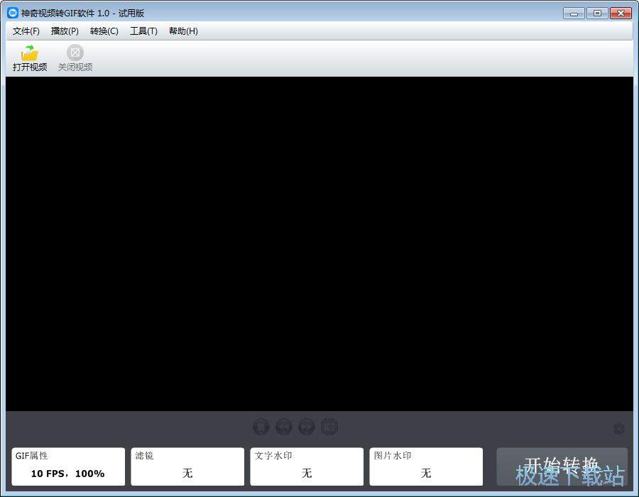 神奇视频转GIF软件 图片 01s