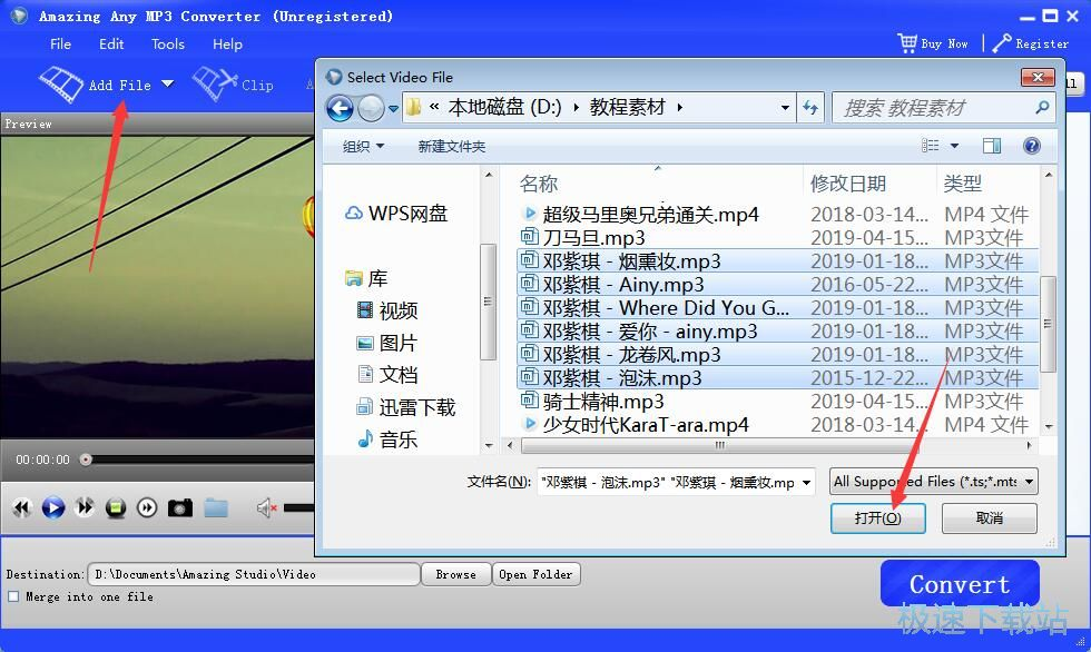 Amazing Any MP3 Converte 图片 03s