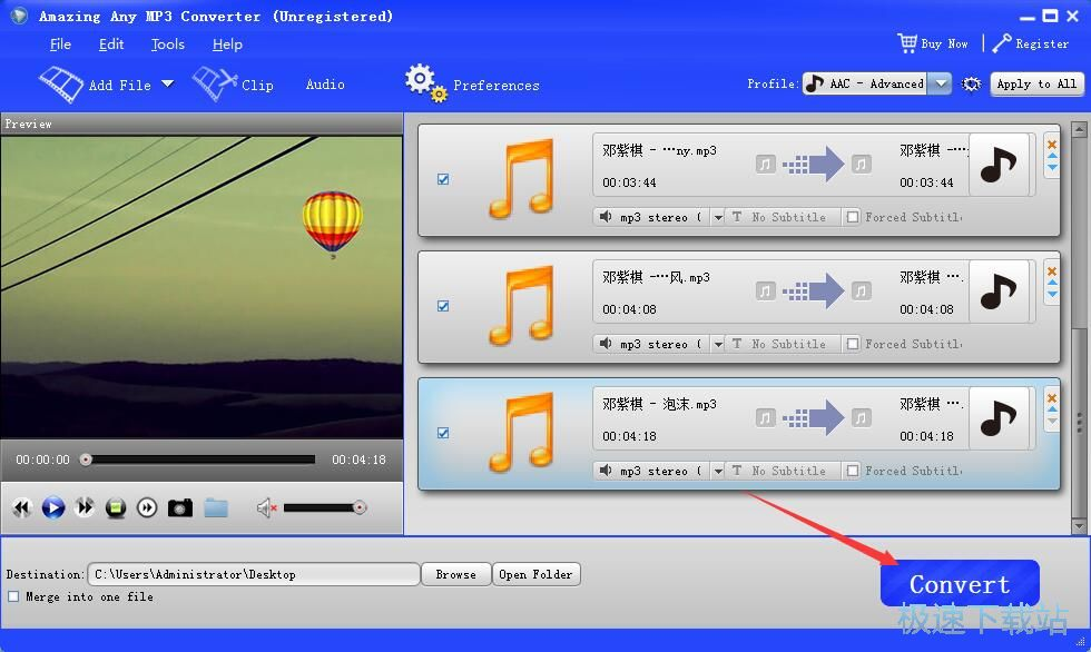 Amazing Any MP3 Converte 图片 06s