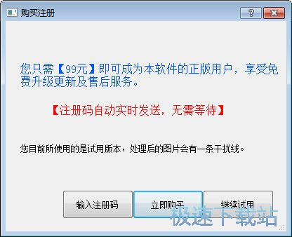 Dicom图片转换大师 图片 02s