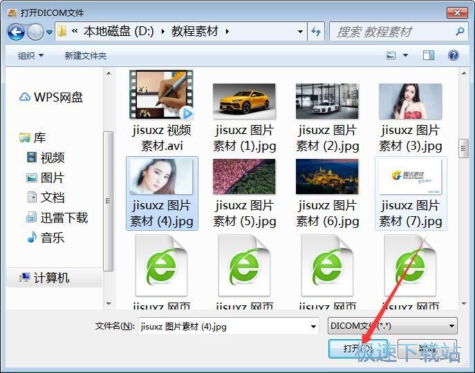 Dicom图片转换大师 图片 04s