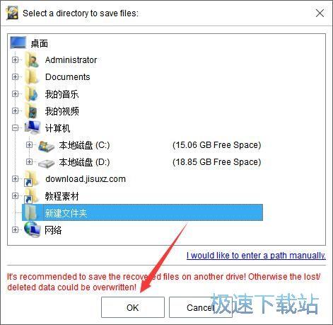 minitool power data recovery图片