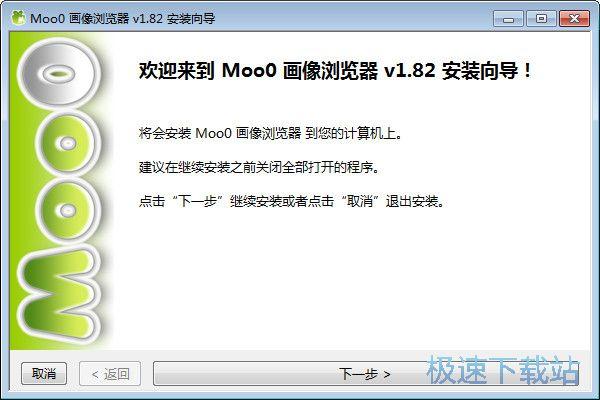 Moo0 ImageViewer 图片 01s
