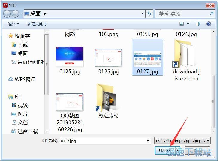 闪电OCR图片文字识别软件 图片 06s