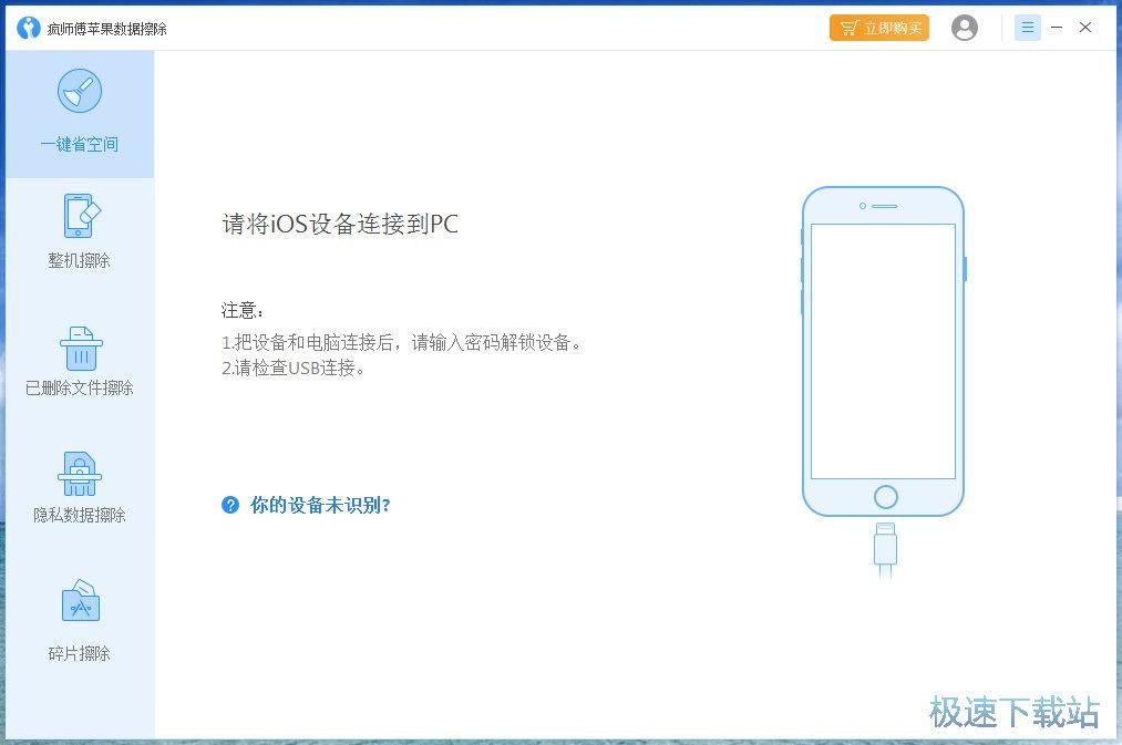 iphone图片