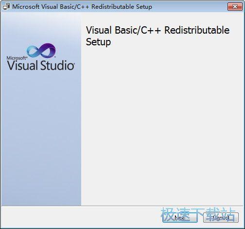 Visual Basic/C++ Redistributable 图片 01s