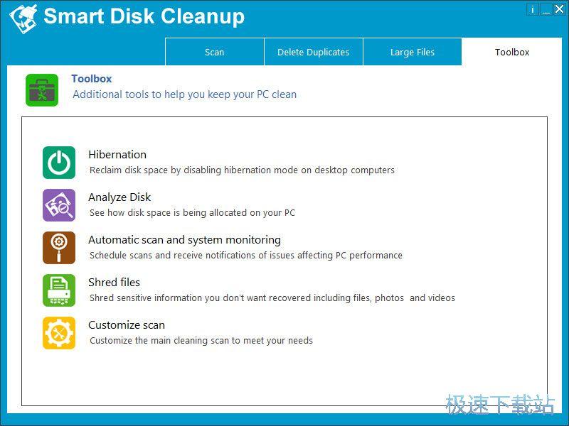 智能磁盘清理软件下载图片