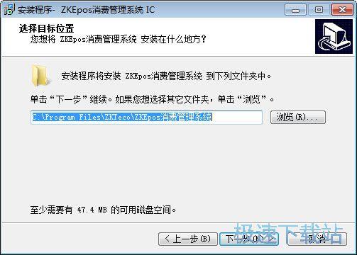 ZKEposx消费管理系统 图片 05s
