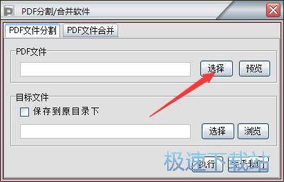 PDF lodge 图片 02s