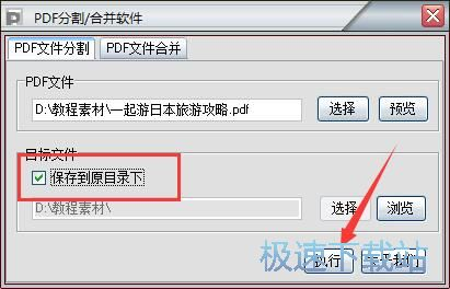 PDF lodge 图片 04s