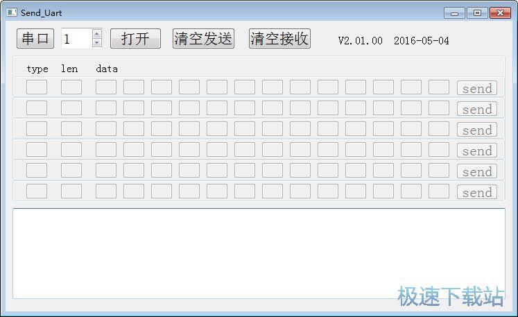 Send_Uart车载协议盒调试工具 图片 01s