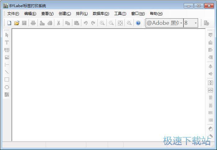 bylabel标签打印系统 图片 02s