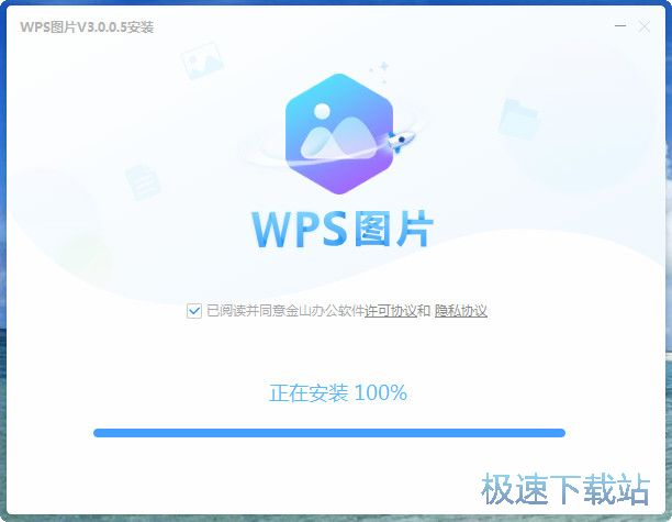 WPS图片 缩略图 03