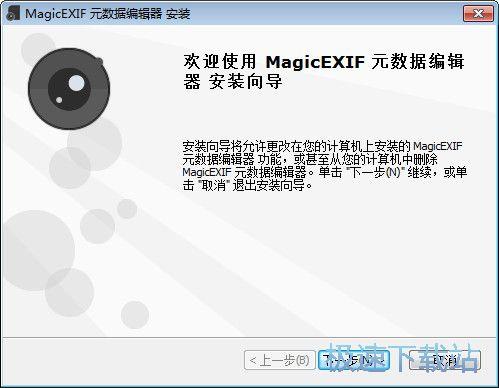 exif信息