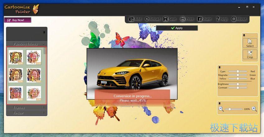 图片手绘效果软件下载