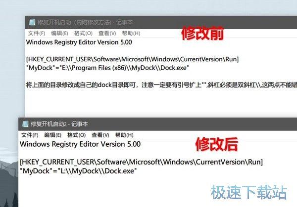 仿mac os系统桌面下载
