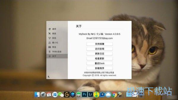 mac桌面