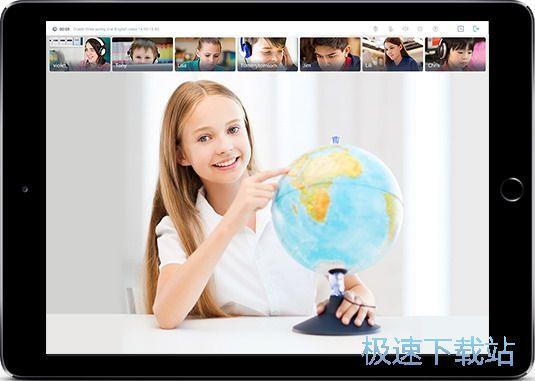 在线学习图片