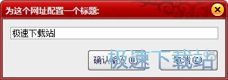 独立cookie多进程网络浏览器下载