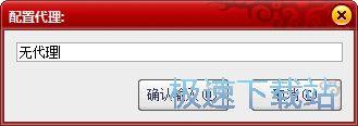 黑格子独立cookie独立代理网络浏览器