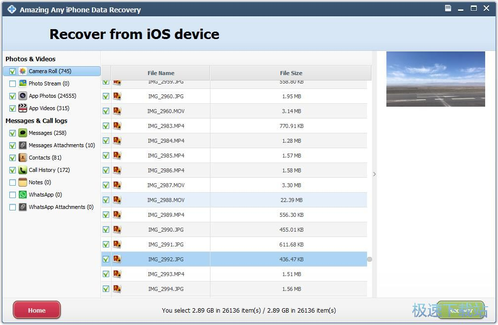 free any iphone data recovery