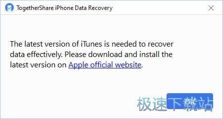 iphone恢复