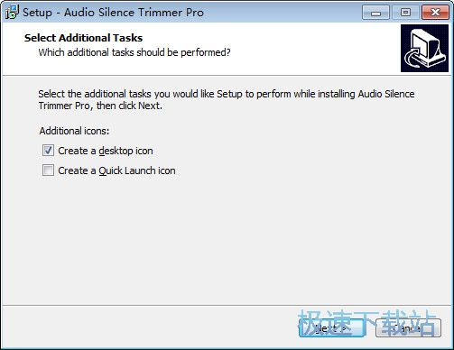 audio silence trimmer