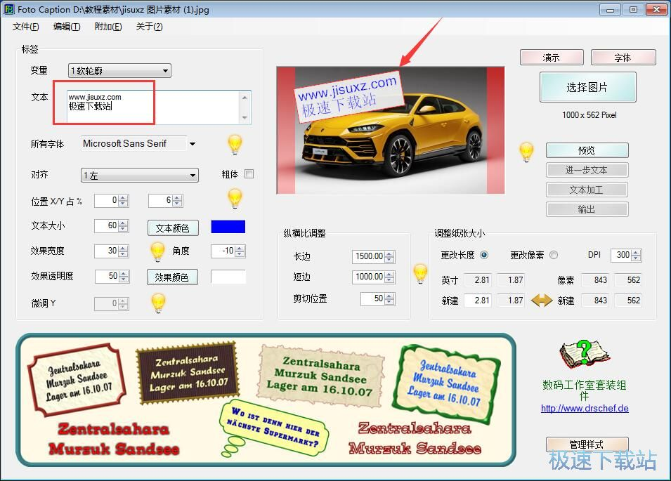 图片加文字软件下载