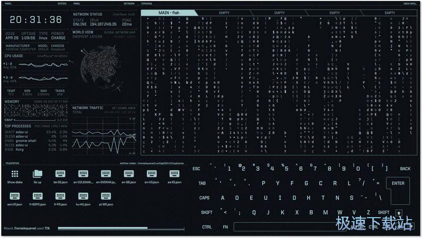 炫酷终端模拟器下载