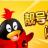 靓企鹅QQ靓号申请平台