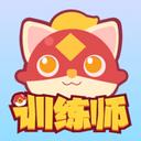 编程猫训练师