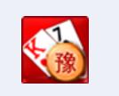 豫游棋牌游戏中心