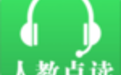 云夹PDF/TXT/小说下载
