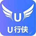 U行侠U盘启动盘制作工具下载