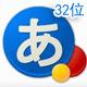 敲宝网日文拼音输入法