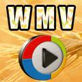 万嘉WMV格式转换器