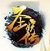 2099圣妖�魈焯熘�手