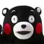 熊本熊�勇�表情包