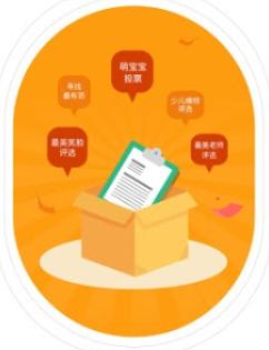 自动投票刷票软件