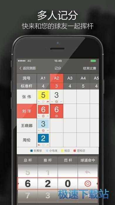 voogolf高尔夫手机版