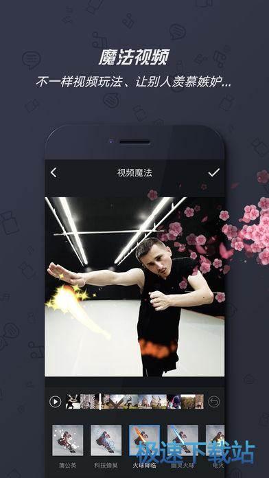 视频大师iphone版