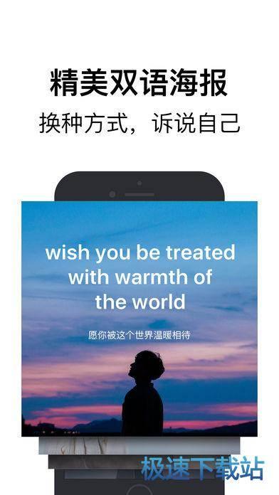 腾讯翻译君苹果版