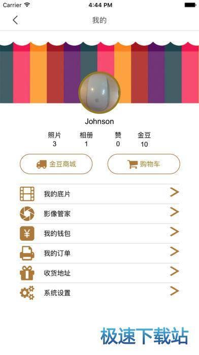 金色童年iphone版