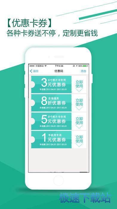 cleen可印iphone版