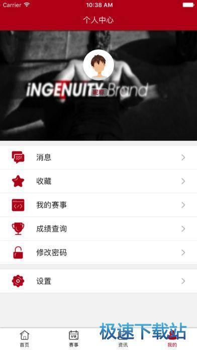 樱桃体育iphone版