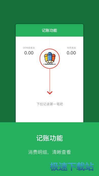 油客生活iphone版