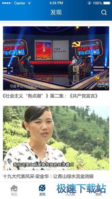 湖南教育���_下�d