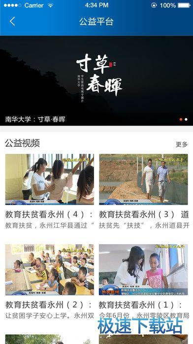 湖南教育���_手�C版